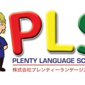 PLS business card