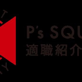 ts_logo_standard2