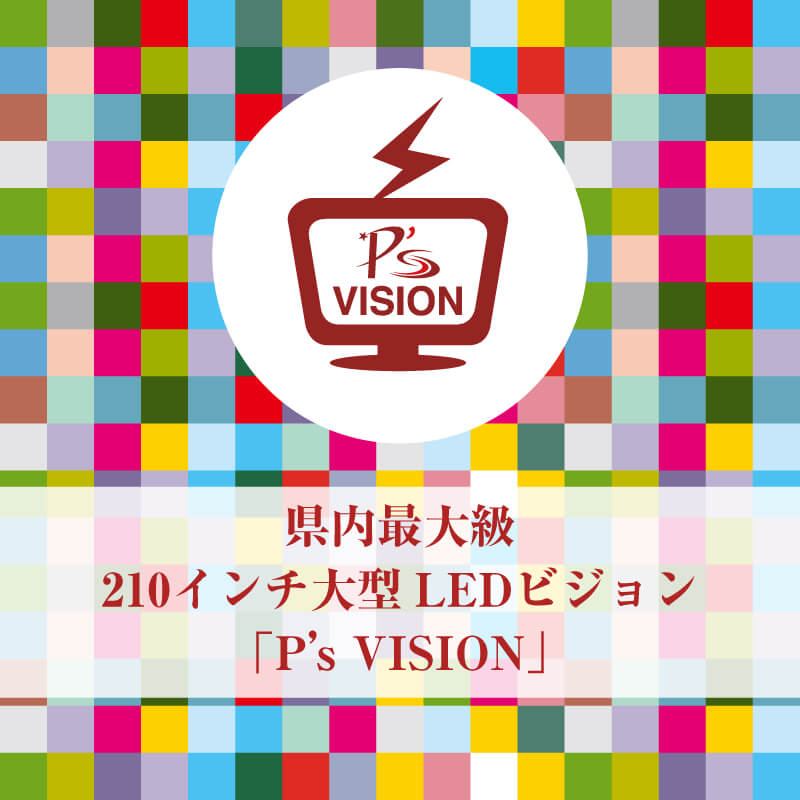 vision_pc_banner